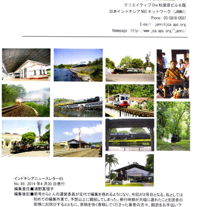 Cover Belakang (1)