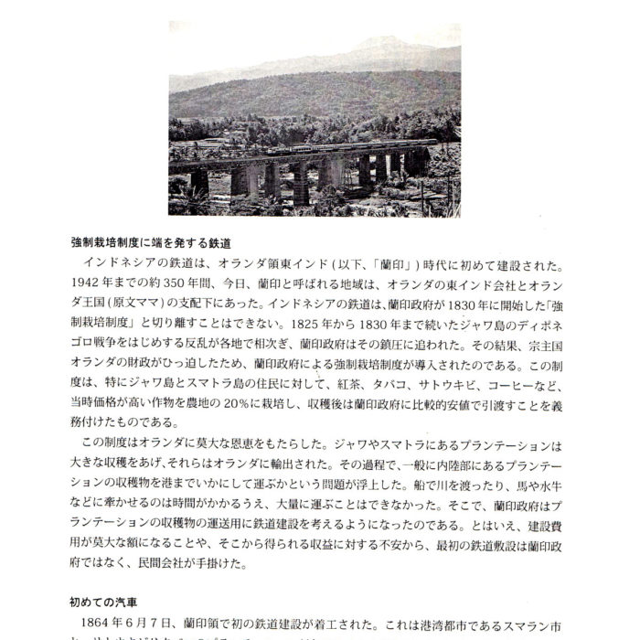 Halaman 51