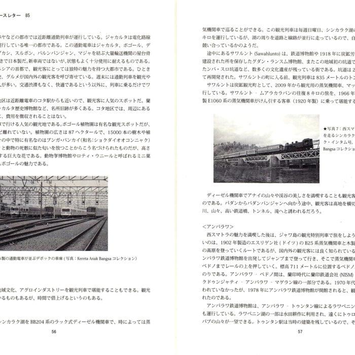 Halaman 56-57