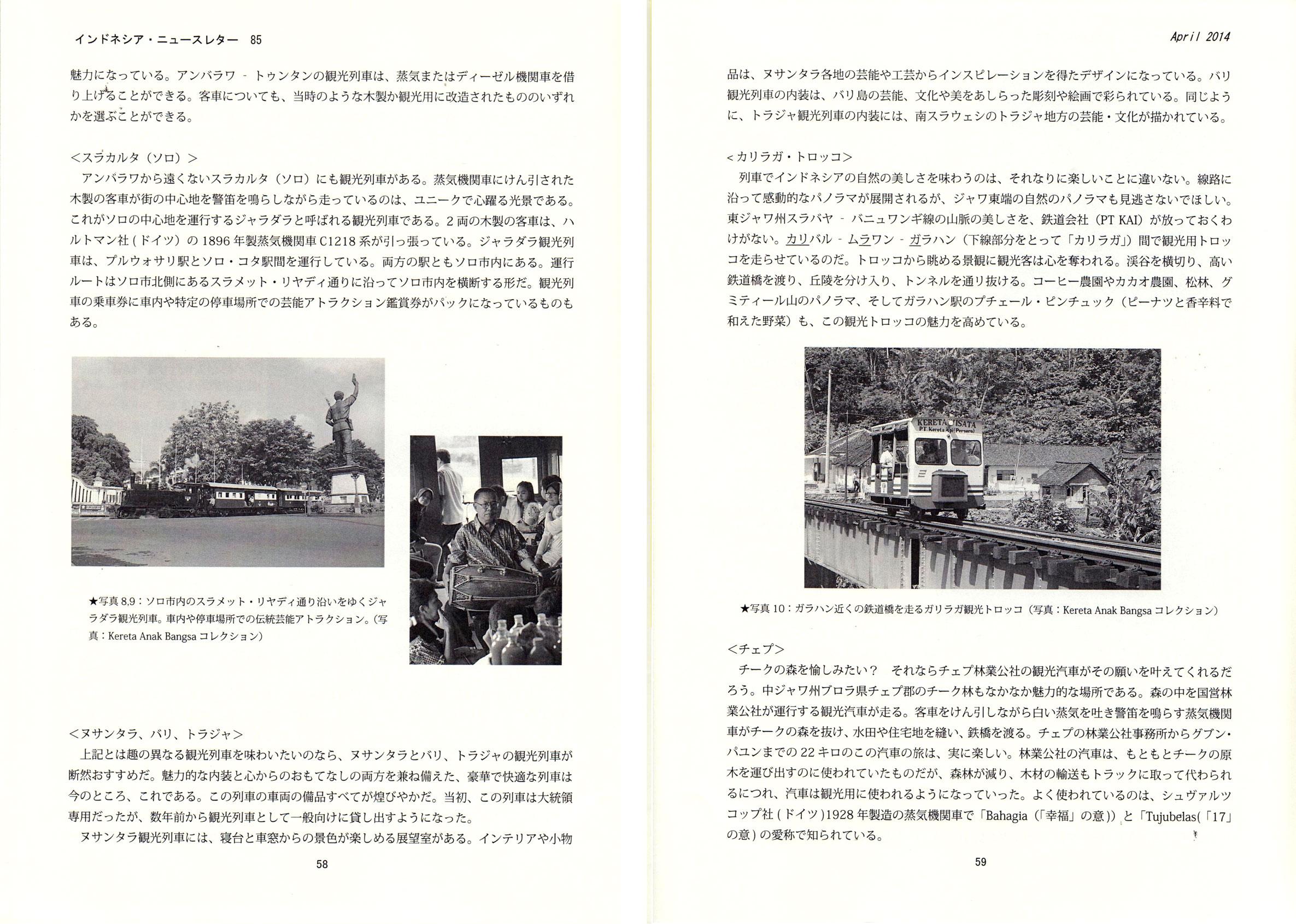 Halaman 58-59