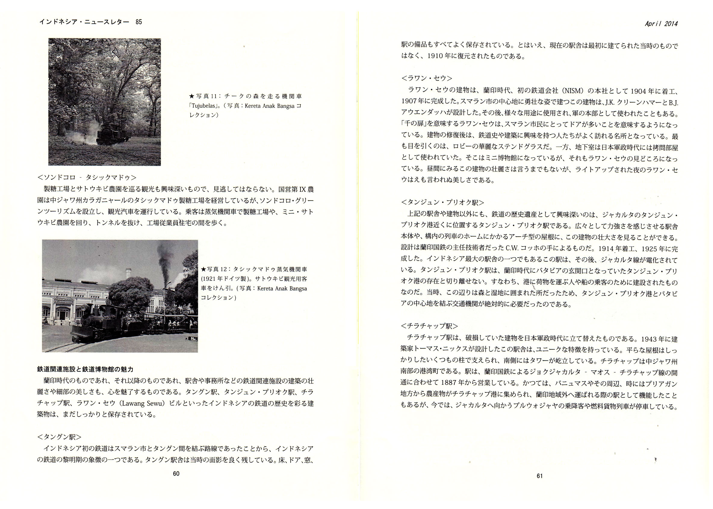 Halaman 60-61