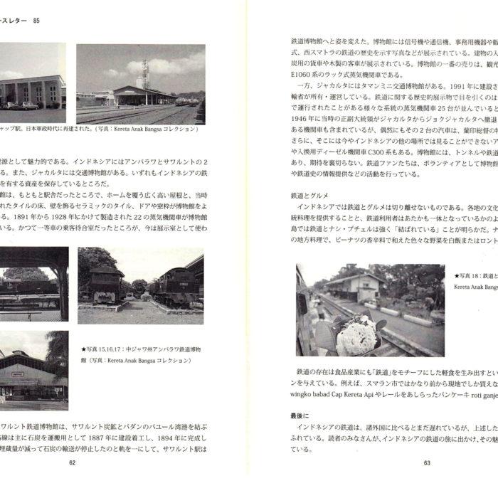 Halaman 62-63